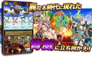 Screenshot 3: Monster Collect