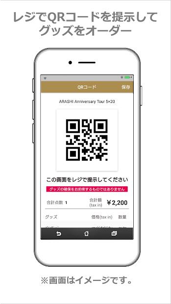 下載] 5×20 Goods App - QooApp 遊戲庫