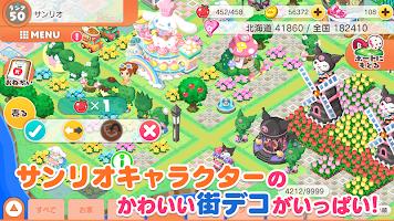 Screenshot 3: Hello Kitty 社長 雙六日本之旅