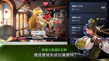 Screenshot 4: 艾爾利亞之編年史(國際版)