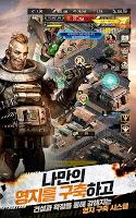 Screenshot 4: Haze of War