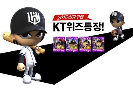 全民打棒球2016 for Kakao
