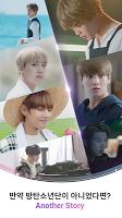 Screenshot 2: BTS WORLD | 글로벌버전