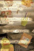 Screenshot 2: 逃離失卻的記憶
