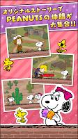 Screenshot 3: Snoopy's Sugar Drop