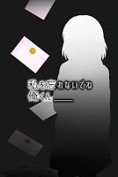 Screenshot 1: 逃離失卻的記憶