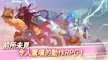 Screenshot 1: MAZE: 光之影