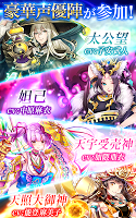 Screenshot 3: Gods of Heroes