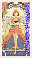 Screenshot 2: 中年騎士ヤスヒロ-おじさんが勇者に-ドット絵RPG 無料