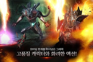Screenshot 3: Dark Avenger 3 | Korean