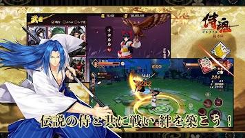 Screenshot 1: SAMURAI SHODOWN M | Japanese