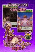 Screenshot 3: 脱出ゲーム アラジンと魔法のランプ -王国の危機からの脱出-
