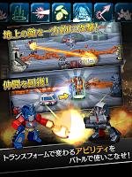 Screenshot 4: 變形金剛 OPERATION OMEGA
