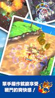 Screenshot 4: 寶可夢大亂戰 SP
