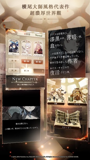 Screenshot 2: 死亡愛麗絲(繁中版)