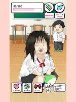 Screenshot 4: ゴンザレスの恋物語