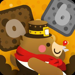 Icon: 字詞鼴鼠