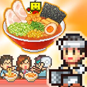 Icon: 精品拉麵館~全国篇~