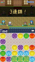 Screenshot 2: 이스턴핀볼