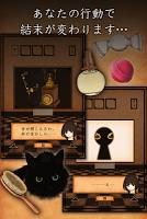 Screenshot 4: 脱出ゲーム 注文の多い料理店