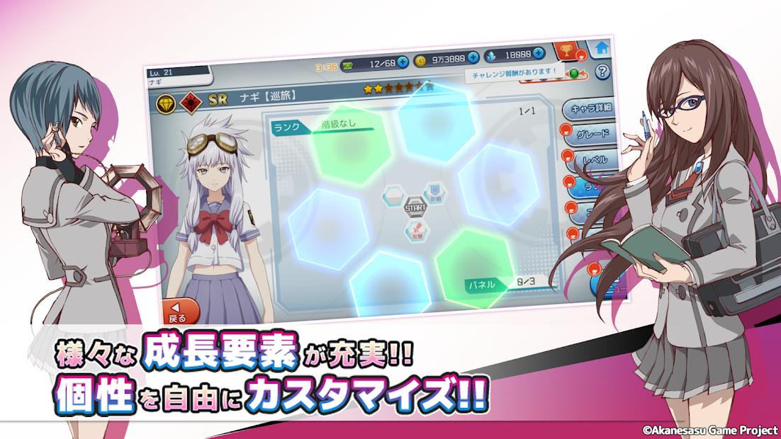 Screenshot 4: 茜色少女