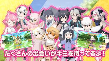 Screenshot 4: 케모노 프렌즈3