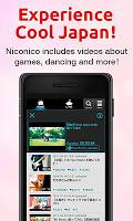 Screenshot 3: niconico video