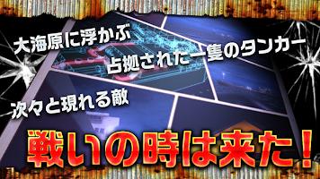 Screenshot 1: 射射射