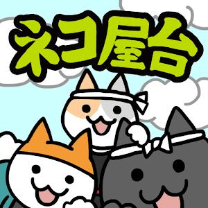 Icon: 左様!こちらネコ屋台でござる。by MapFan