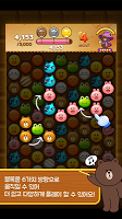 Screenshot 3: LINE POP2