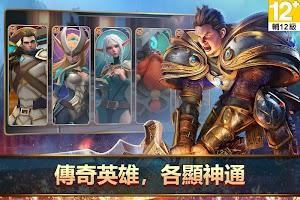 Screenshot 1: 戰地王座:氏族爭霸  RPG