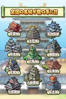 Screenshot 3: SHIRO CHRONICLE JOKER