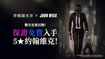 Screenshot 2: 榮耀繼承者 | 國際版