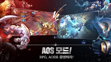 Screenshot 2: 버스트 - 실력주의 AOSRPG,버스트