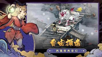 Screenshot 4: 妖怪正伝 ~もののけ山海経~ | 繁体字中国語版