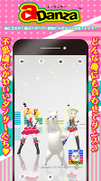 Screenshot 1: aDanza - Dancing Alpaca Music Player