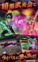 Screenshot 4: Yu Yu Hakusho: 100% Maji Battle