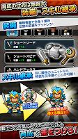 Screenshot 3: クロスモンスターズ