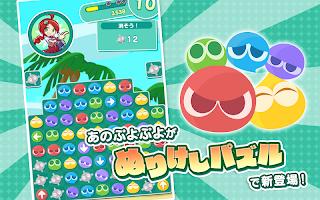 Screenshot 1: 魔法氣泡!!TOUCH