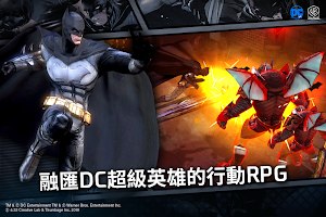 Screenshot 3: DC 火力無限