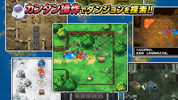 Screenshot 2: Dragon Quest Super Light | Japanese