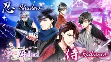 Screenshot 1: 天下統一戀之亂 Love Ballad   英文版