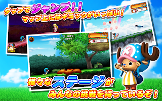 Screenshot 2: One Piece: Run, Chopper, Run! | Japanese