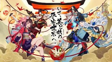 Screenshot 2: Onmyoji (NetEase)