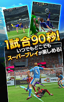 Screenshot 1: 스트라이커 스피리츠 | 일본판