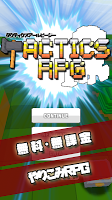 Screenshot 1: 戰略 RPG - 孤高的職人