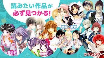 Screenshot 4: マンガPark - 人気マンガが毎日更新 全巻読み放題の漫画アプリ