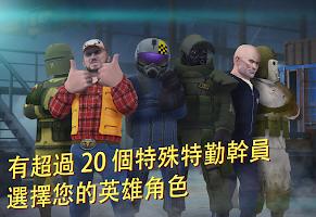 Screenshot 2: Tacticool - 5v5 射擊遊戲