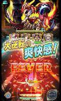 Screenshot 4: アニマル×モンスター【激アツ跳弾バトルRPG!】