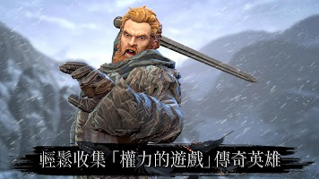 Screenshot 2: 權力的遊戲 境外決戰